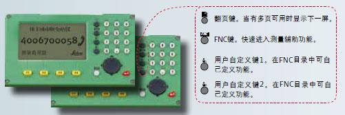 徕卡TS09plus power-2 L简介