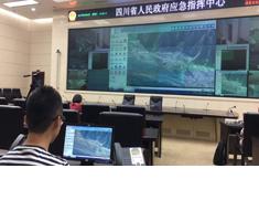 测绘地理信息局紧急为茂县山体滑坡提供测绘地理信息保障