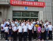 天津大学海洋学院与天津海事测绘中心建立测绘活动
