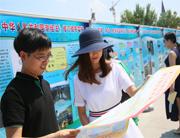 热烈祝贺新《中华人民共和国测绘法》正式施行