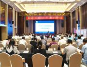 陕西第一次地理国情普查项目通过验收