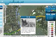 地理信息产业发展实现快速飞越