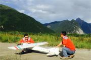 航测无人机助力九寨沟灾区成功获取首批震后高分辨率影像