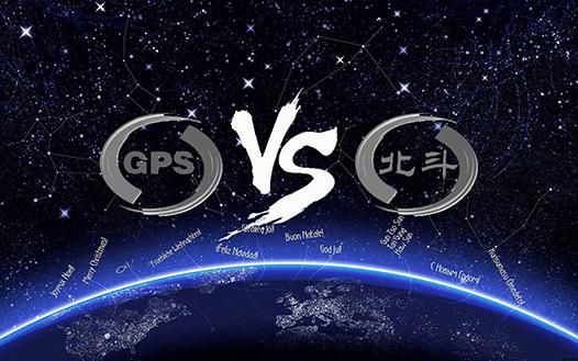 北斗与GPS实现信号兼容,全球受益