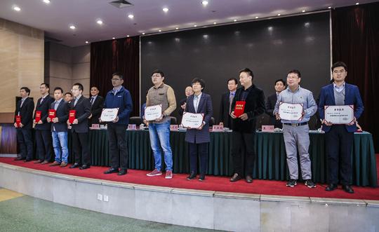 江苏省测绘地理信息局17年度十大新闻