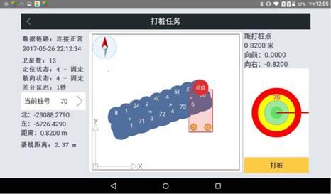 软件显示界面图