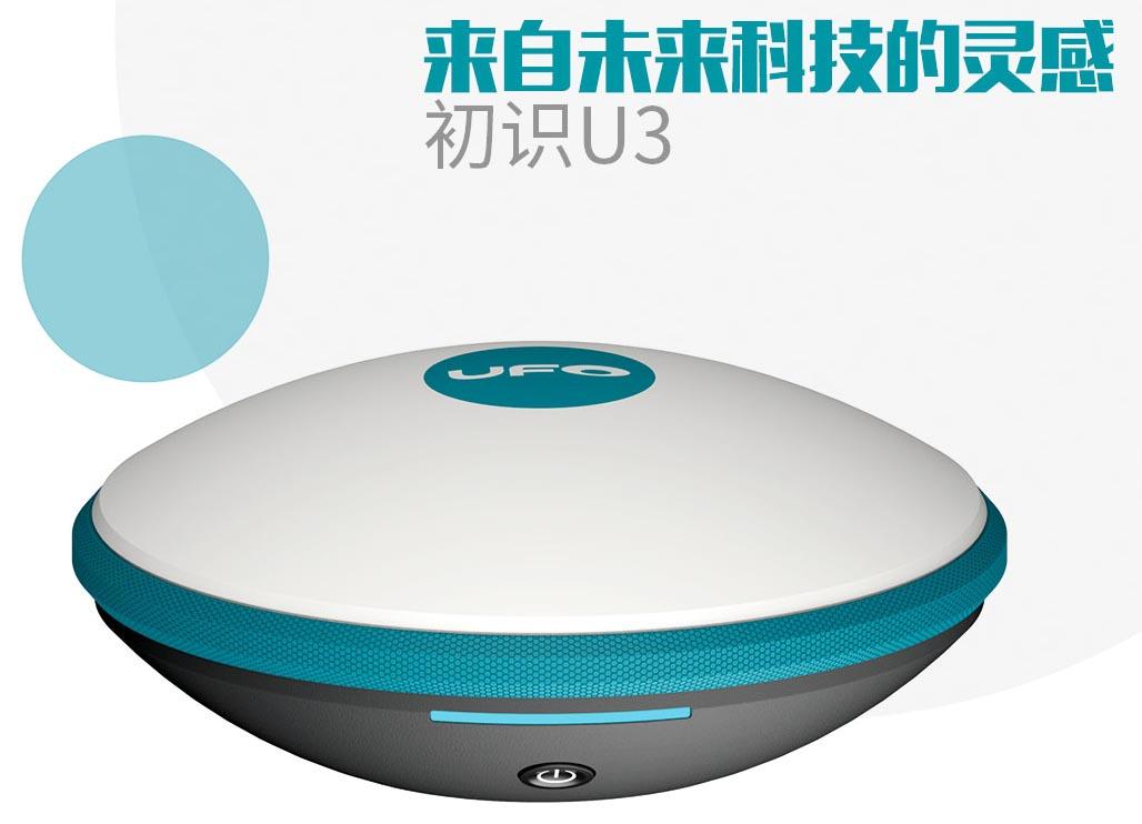 U3 RTK来自未来科技的灵感