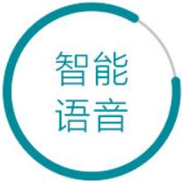 RTK手簿智能语音提示