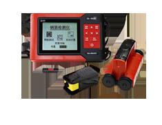 ZBL-R630A混凝土钢筋检测仪(多线圈扫描型)