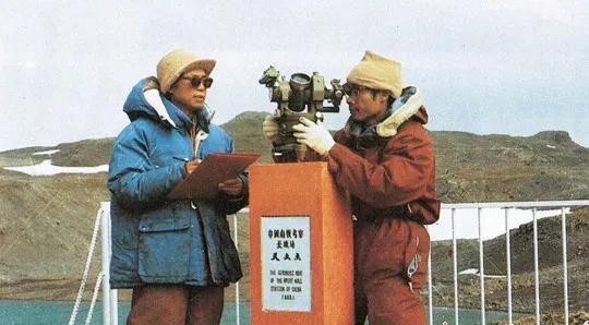 上世纪80年代,测绘人员开展南极长城站天文观测