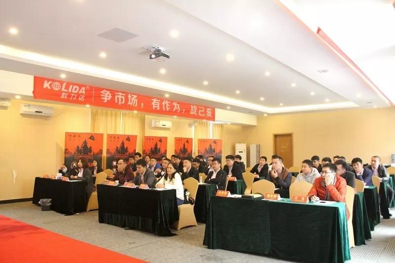 科力达举行2019年RTK产品培训会及工作会议