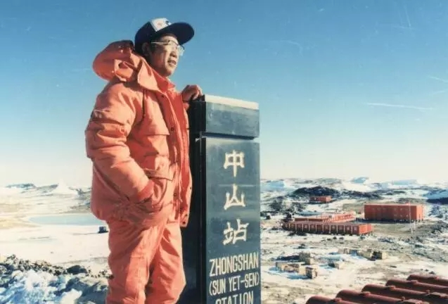 """""""中国极地测绘之父""""鄂栋臣逝世 曾连续11次挑战南北极"""