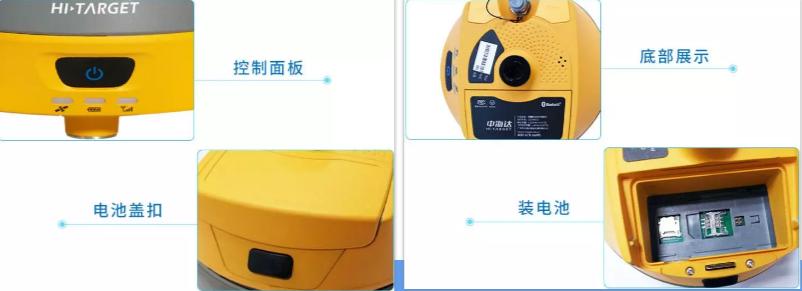 中海达V90 GNSS接收机