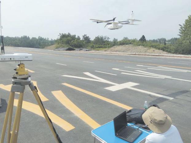 利用测绘无人机进行国土测绘事半功倍