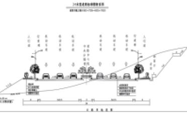 E91公路铁路行业应用