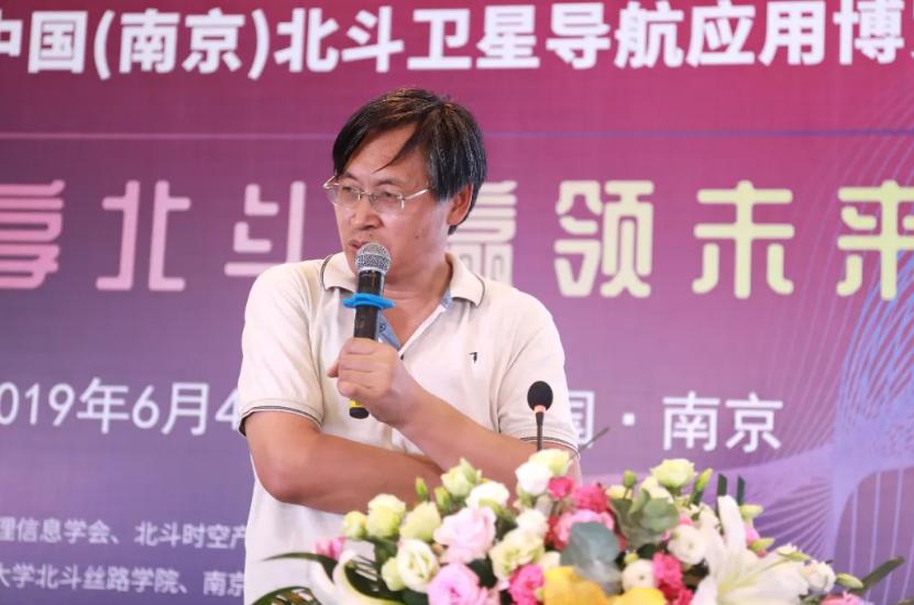 浙江大学教授王智