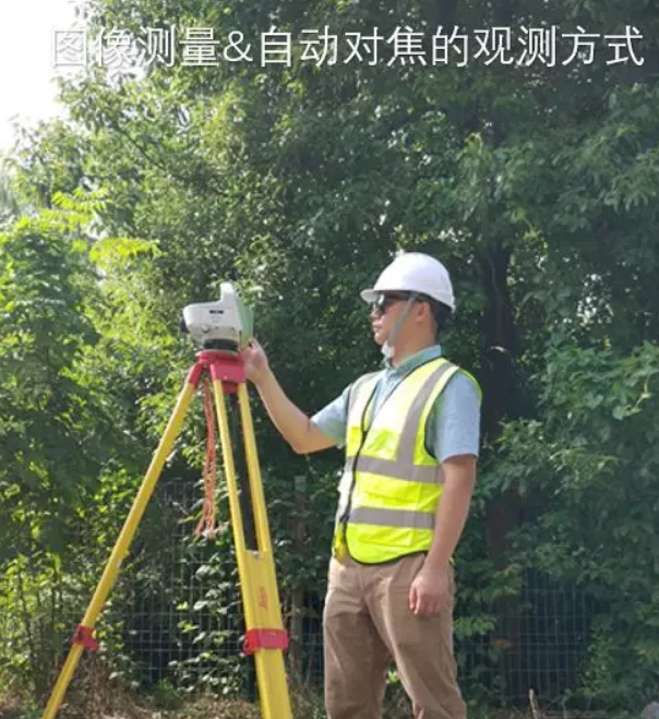图像水准测量