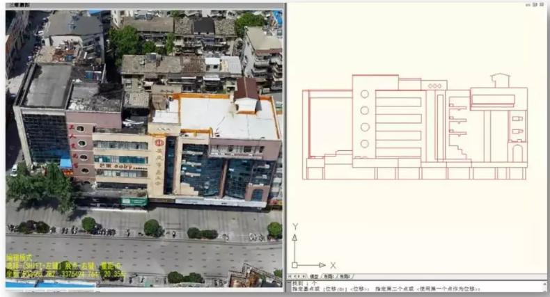 使用倾斜测图软件进行高层建筑的外立面绘图