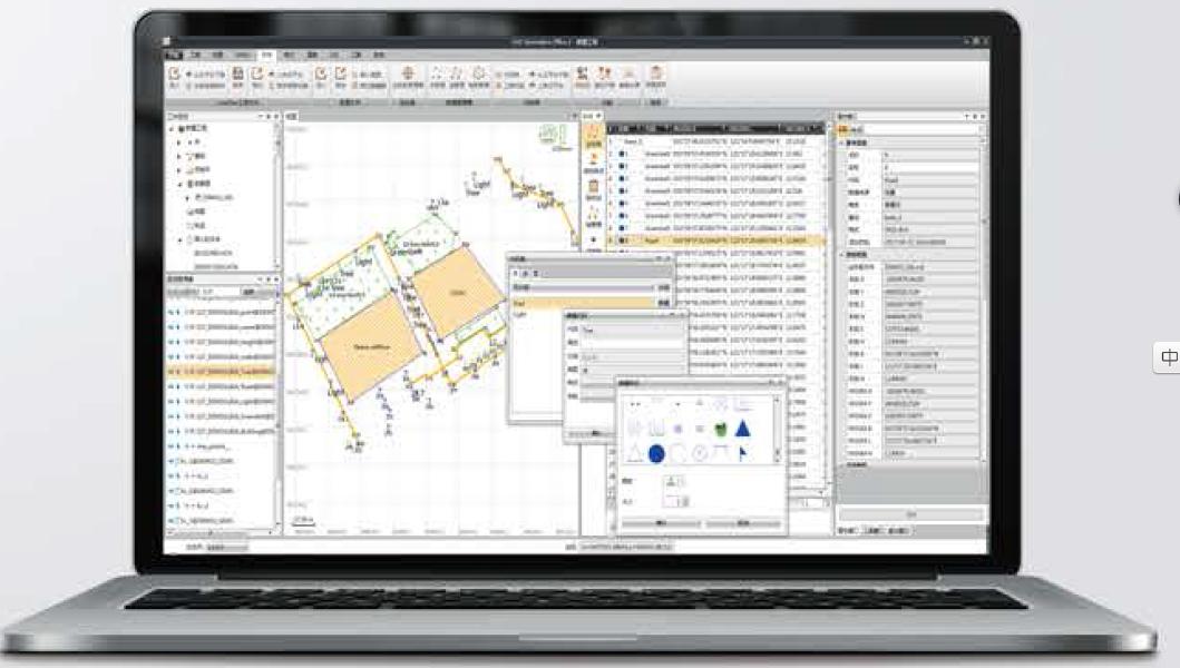 CGO2.0综合测量数据后处理软件