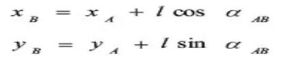 坐标正算公式